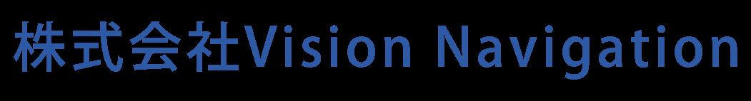 株式会社Vision Navigation
